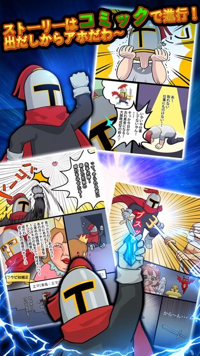 中年騎士ヤスヒロ -おじさんが勇者に- ドット絵RPGのおすすめ画像2