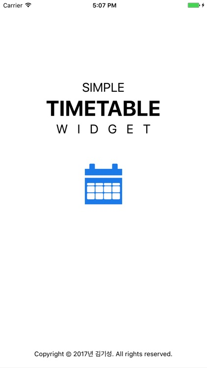 심플 시간표 Widget Lite