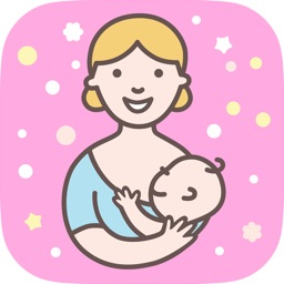 Breastfeeding pumping tracker