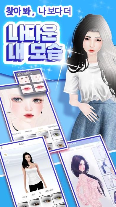 IMVU - 3D 아바타 소셜 앱 for Windows