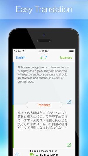 Easy Translation ! Screenshot