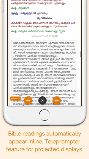 SyroMalabar YaamaPraarthanakal on the App Store