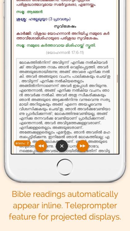 SyroMalabar YaamaPraarthanakal screenshot-3
