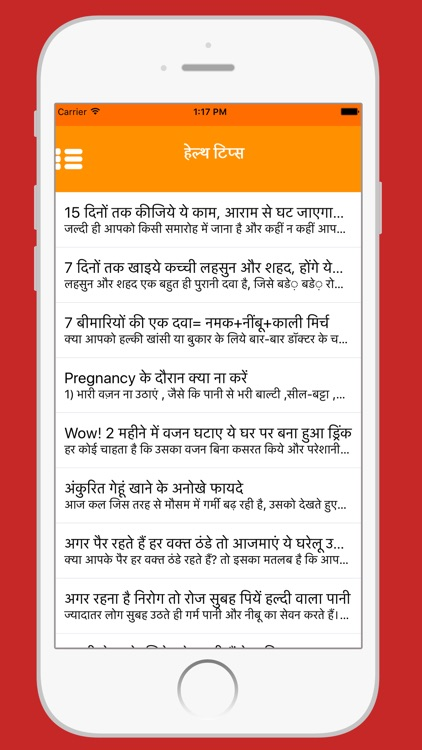 Yoga Health Tips In Hindi By Nexogen Private Limited