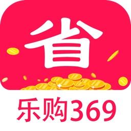 乐购369