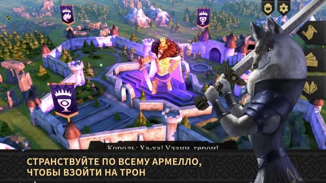 Армелло Screenshot