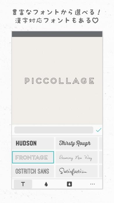 Pic Collage - 写真コラージュスクリーンショット8