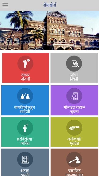 Citizen Portal