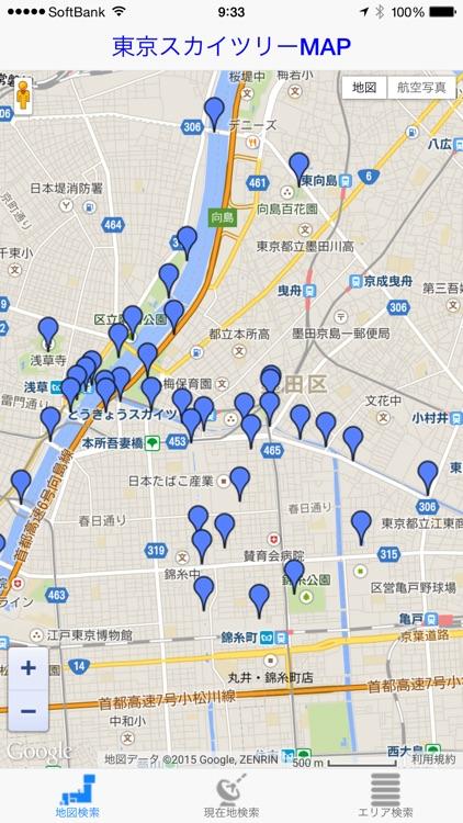 東京スカイツリーMAP screenshot-4