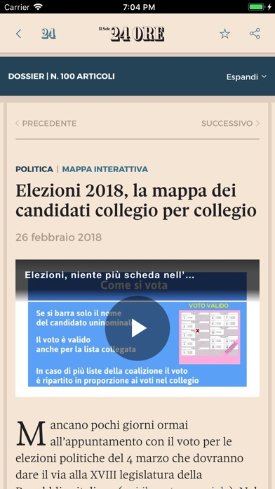 Il Sole 24 Ore review screenshots