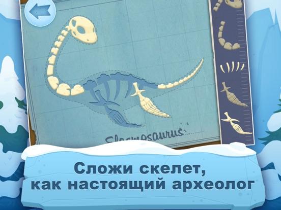 Археолог Игры и пазлы на iPad
