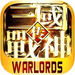 三国无双真战神:格斗游戏