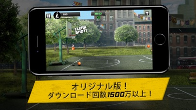 iBasket Pro- Street Basketballのスクリーンショット
