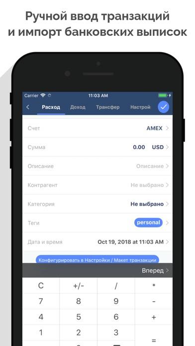 MoneyWiz 3 : Personal FinanceСкриншоты 4