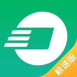 借钱快-极速贷款现金借款平台