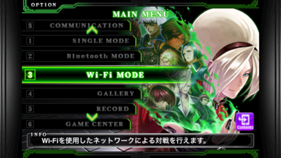 THE KING OF FIGHTERS-i 2012のおすすめ画像2