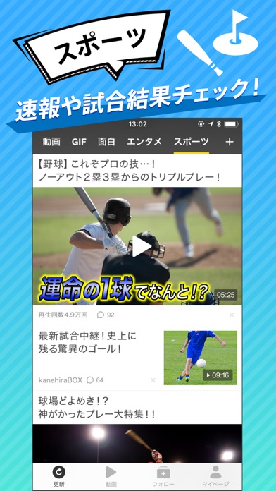 TopBuzz - 話題のニュース&面白動画見放題スクリーンショット4