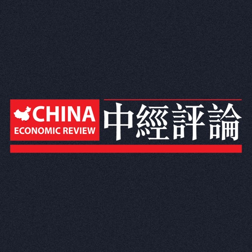 China Economic Review Quarterly