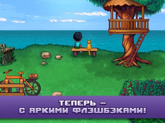 Одиссей Космос - Эпизод 2 для iPad