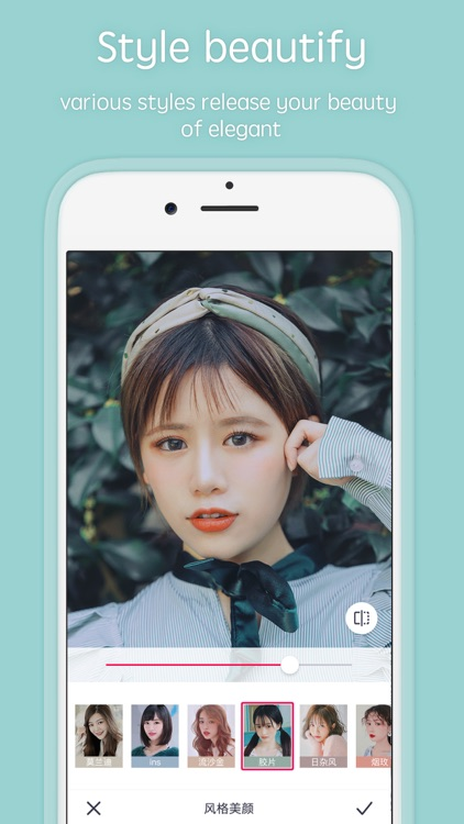 Pitu screenshot-0