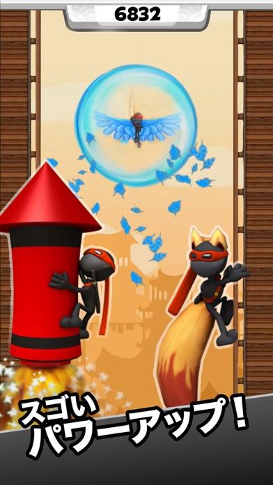 NinJump™ ScreenShot3