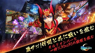 神剣のバクヤ紹介画像4