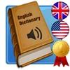 English Dictionary - Premium