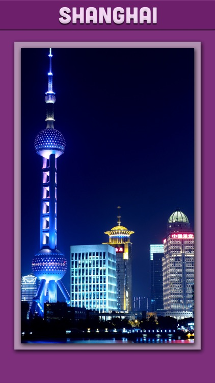 Shanghai Offline Tourism screenshot-0