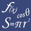 数学公式集(中学数学・高校数学の公式解説集)