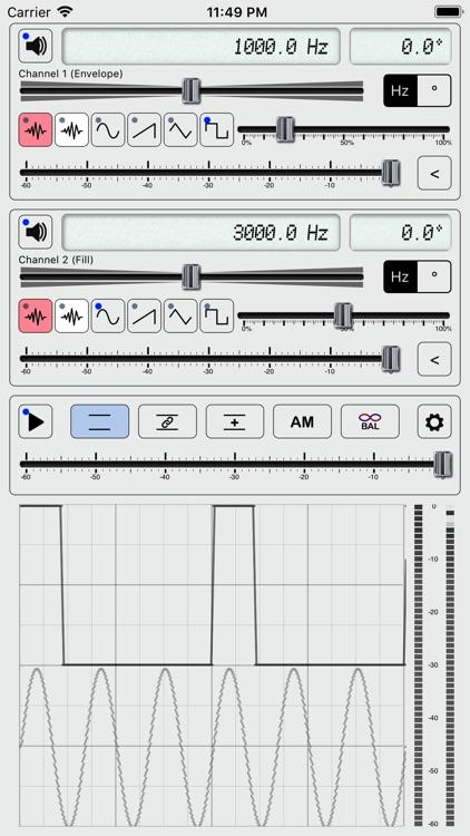 SGenerator screenshot-3