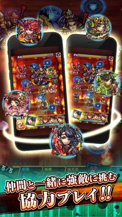 三国大戦スマッシュ!/さんすま screenshot-4