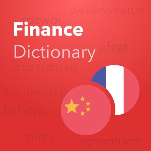 Verbis Termes de Finance FR-CH