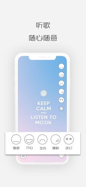 Datum Apps iPhone