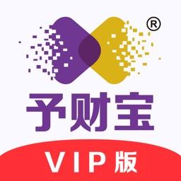 予财宝理财VIP版-银行存管(P2P)投资理财金融平台