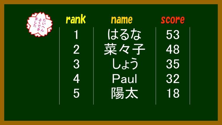 Japanese-kanji screenshot-4