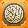 mp3 احمد العجمي القران الكريم