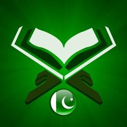 Quran Urdu قرآن اردو