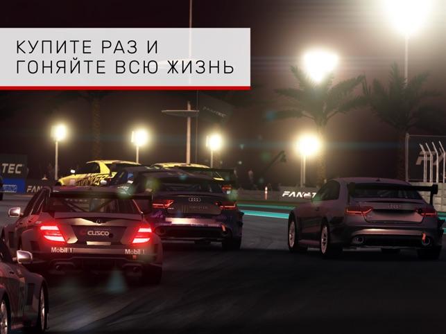 GRID™ Autosport Screenshot