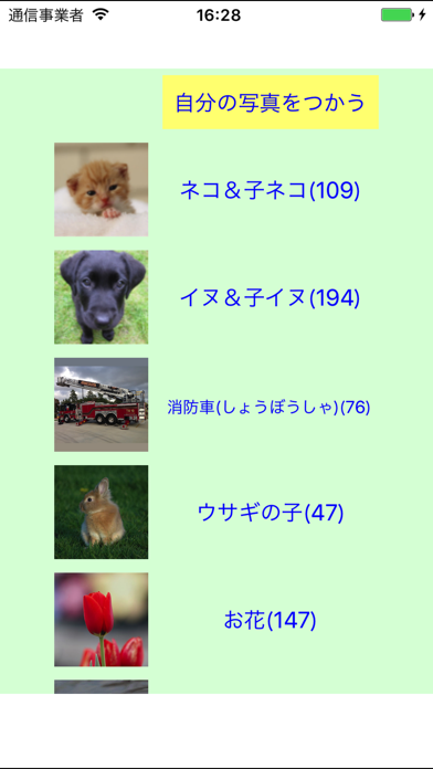 https://is4-ssl.mzstatic.com/image/thumb/Purple128/v4/0c/e0/54/0ce054c9-2ecc-698c-1618-61c399a21c38/pr_source.png/392x696bb.png