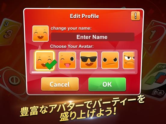 Uno PlayLinkのおすすめ画像3