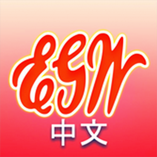 EGW Writings 2 on the App Store