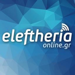Eleftheria Online