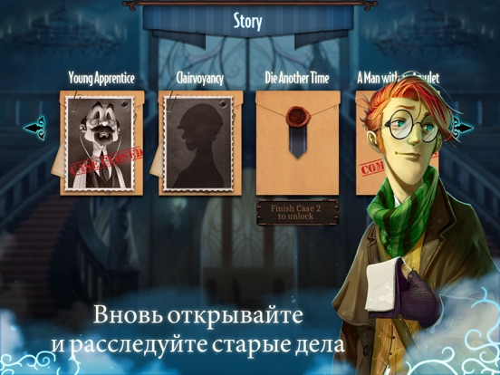 Mysterium: A Psychic Clue Game для iPad