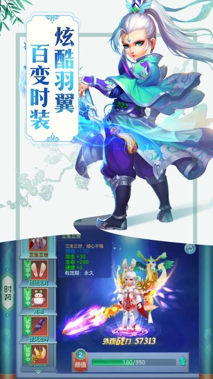 大圣剑灵-q版梦幻回合制社交游戏