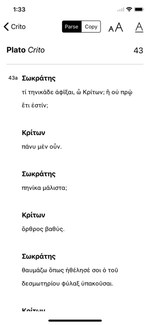 Attikos on the App Store