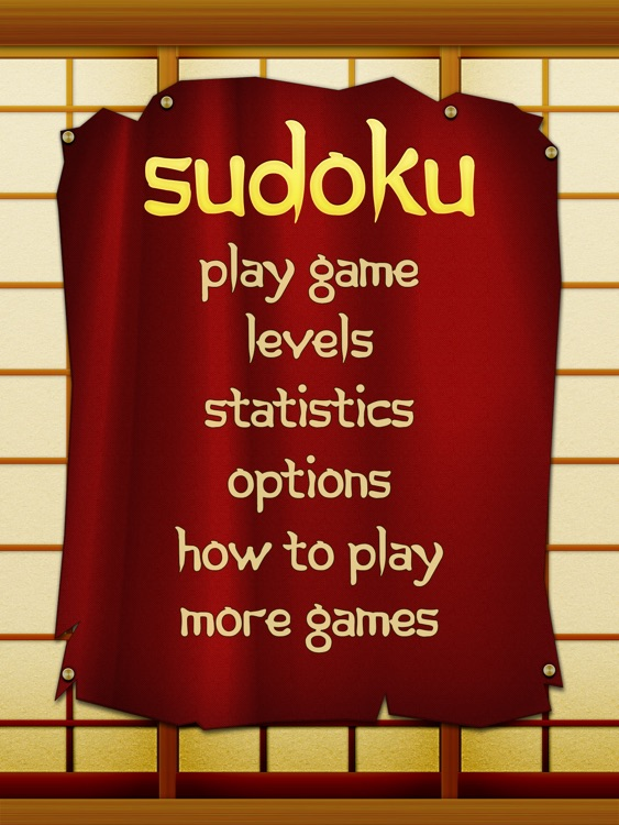 Sudoku HD! screenshot-1