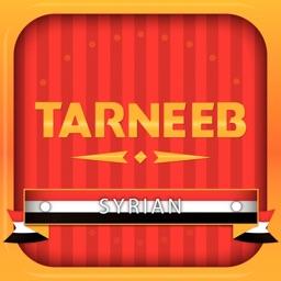 Tarneeb Syrian