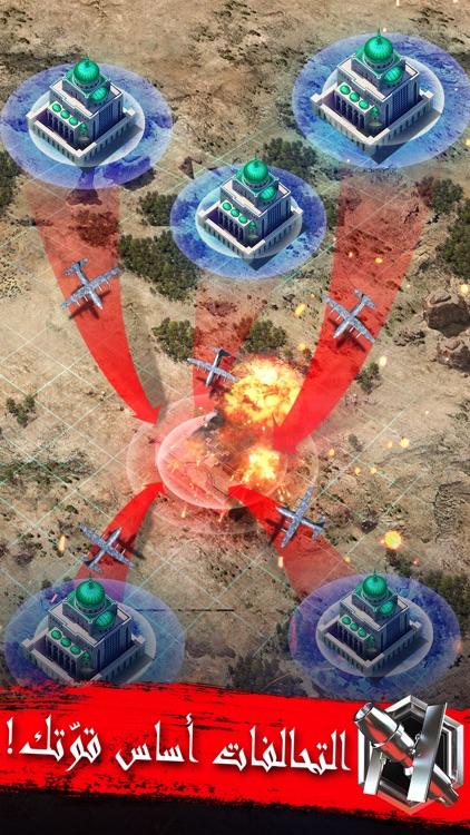 INVASION: صقور العرب screenshot-5