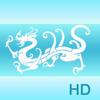 萬年曆黃曆HD