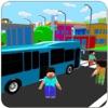ブロッキーアメリカニューヨーク旅客バス - iPhoneアプリ